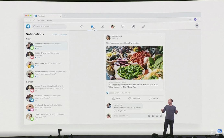 Así será la nueva interfaz de Facebook que tendrá un diseño diferente